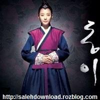 دانلود سریال دونگ یی +عکس و توضیحات